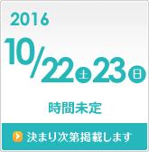 open_date-10.22-1