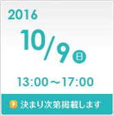 open_date-10.9-1