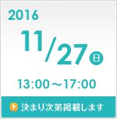 open_date-11.27-1