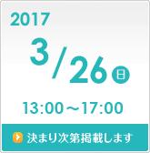 open_date-3.26-1