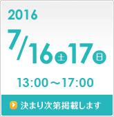 open_date-7.16-1