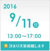 open_date-9.11-1