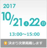 pattern1-16.10.22