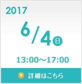open_date-6.05-1