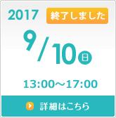 open_date-9.11-3