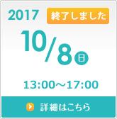 open_date-10.9-3