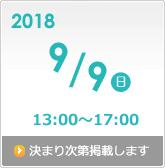 20180909